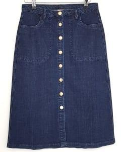 Skirt-Dance A long denim skirt